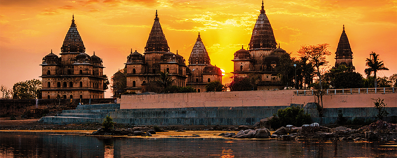 Orchha is a town in Tikamgarh district of Madhya Pradesh state, India. The town was established by Rudra Pratap Singh.